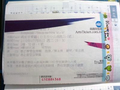 Concerto Ticket