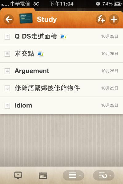 notes清單檢視模式.png