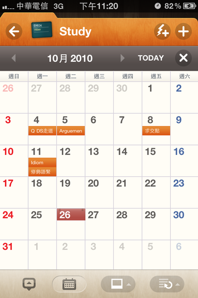 notes日曆檢視模式