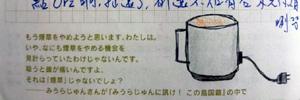 塗雅-Cooking