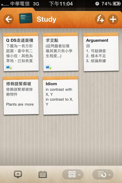 notes縮圖檢視模式