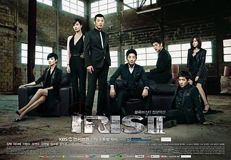 130123-iris2