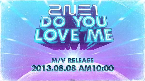 2NE1_Do-You-Love-Me_dance-practice