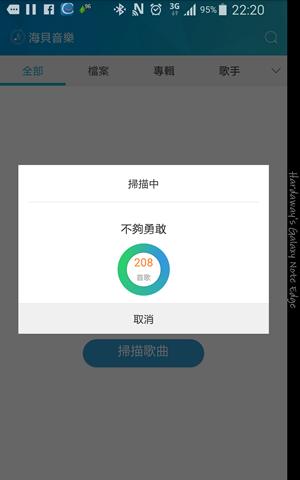 Screenshot_2016-01-06-22-20-53