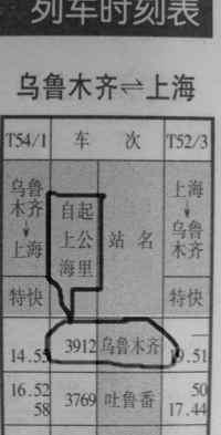timetable2.jpg