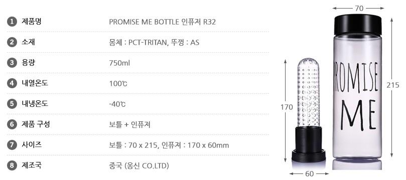 Bottle7.jpg