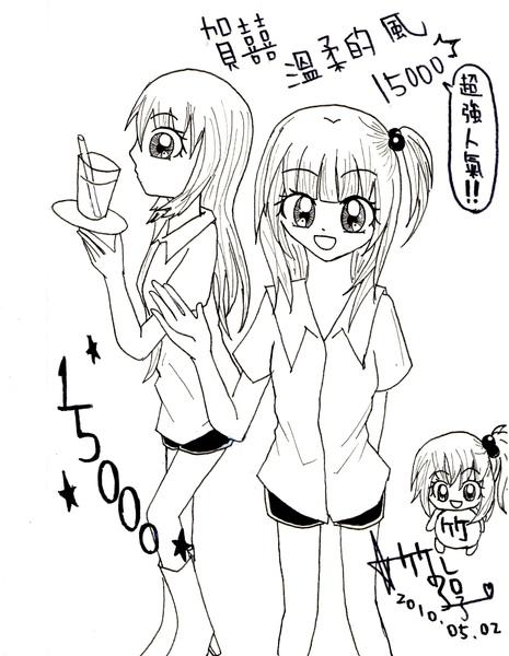 竹的賀圖.jpg