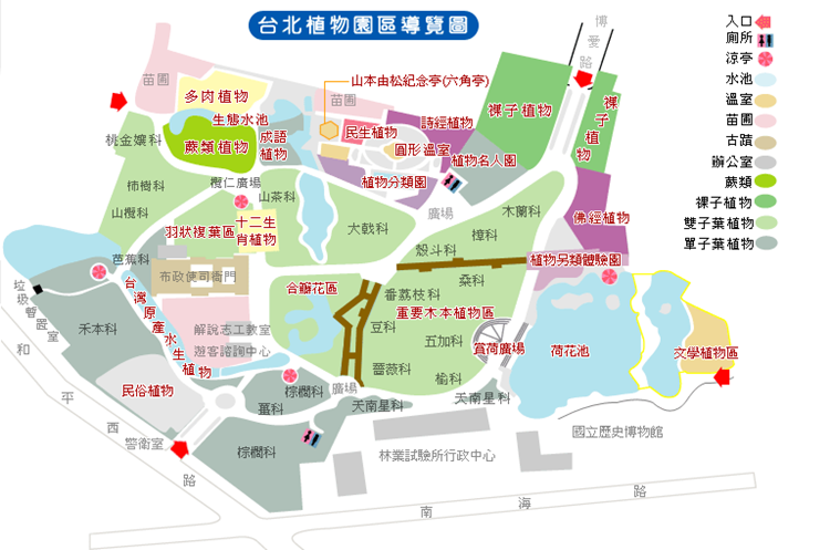 Travel Guide台北植物園-02