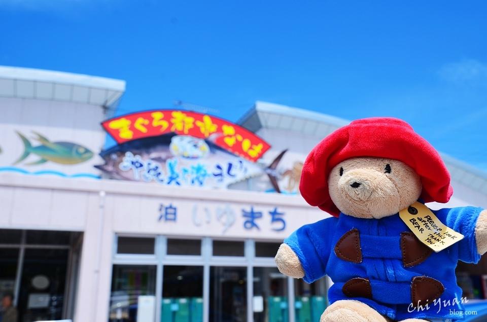 那霸泊港魚市場01.JPG