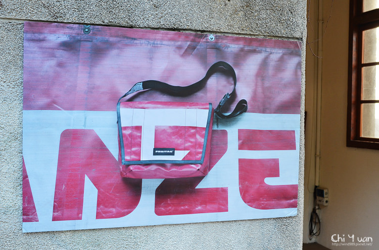 Freitag pop-up shop02.jpg