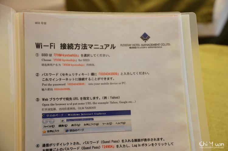 Hotel Mystays Kyoto Shijo29.jpg