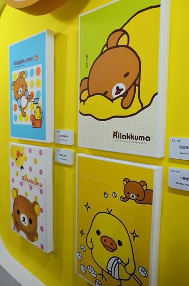 拉拉熊的甜蜜時光特展09.jpg