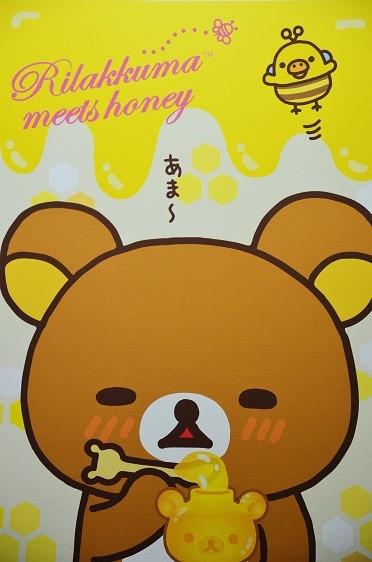拉拉熊的甜蜜時光特展11.jpg
