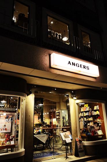 Angers02.jpg