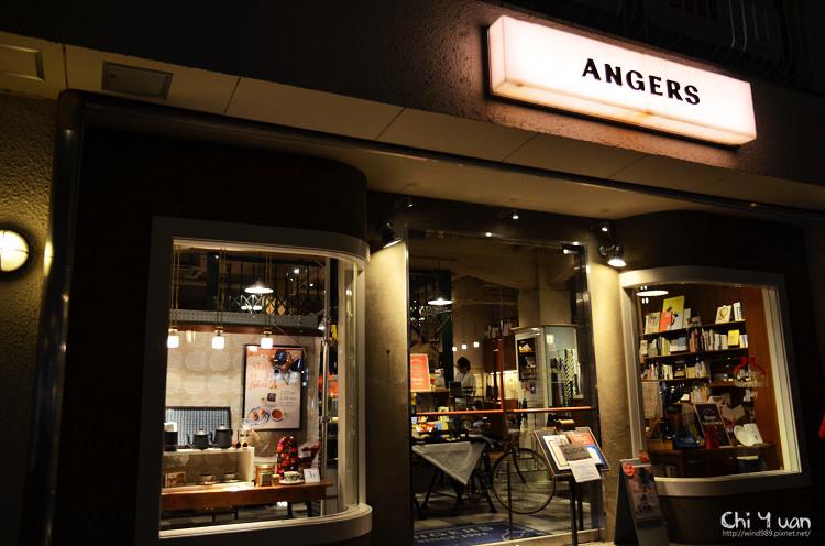 Angers05.jpg