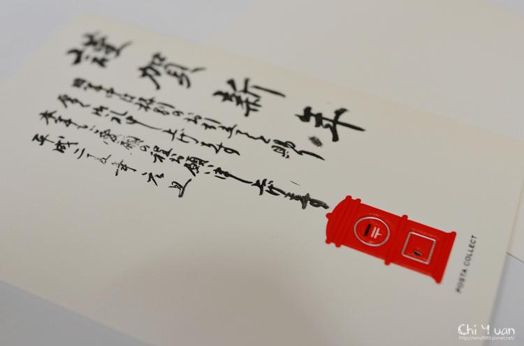 京都嵯峨郵便局01.jpg