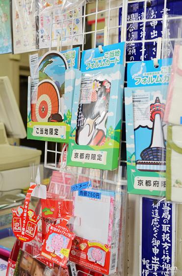 京都嵯峨郵便局05.jpg