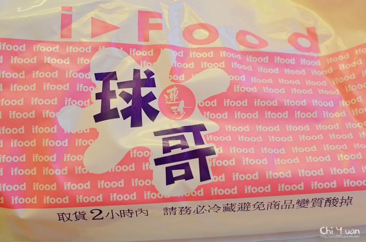 連珍餅店07.jpg