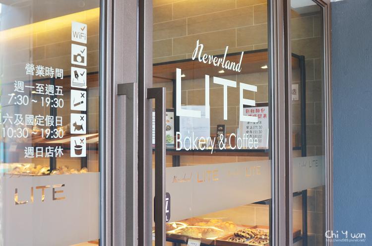 LITE bakery 01.jpg