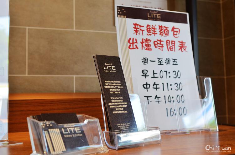 LITE bakery 09.jpg