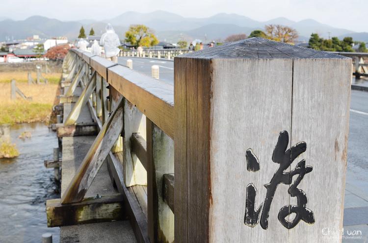 渡月橋06.jpg