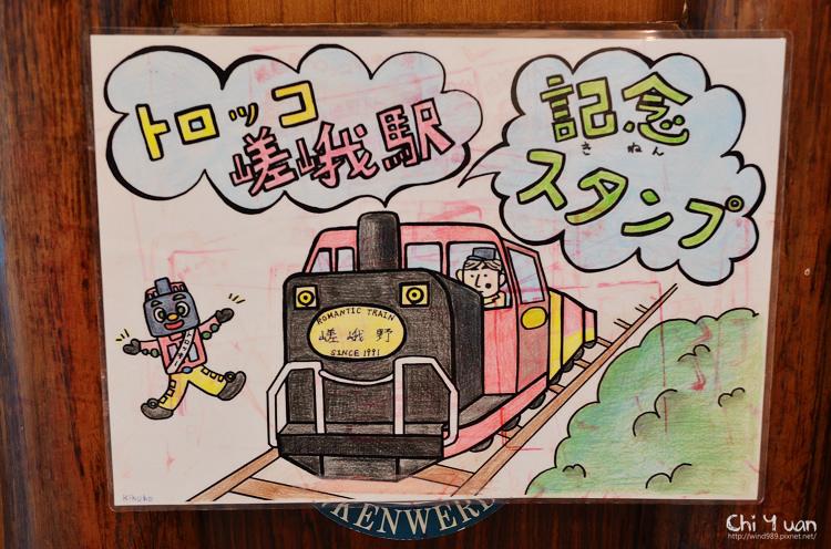嵯峨站06.jpg