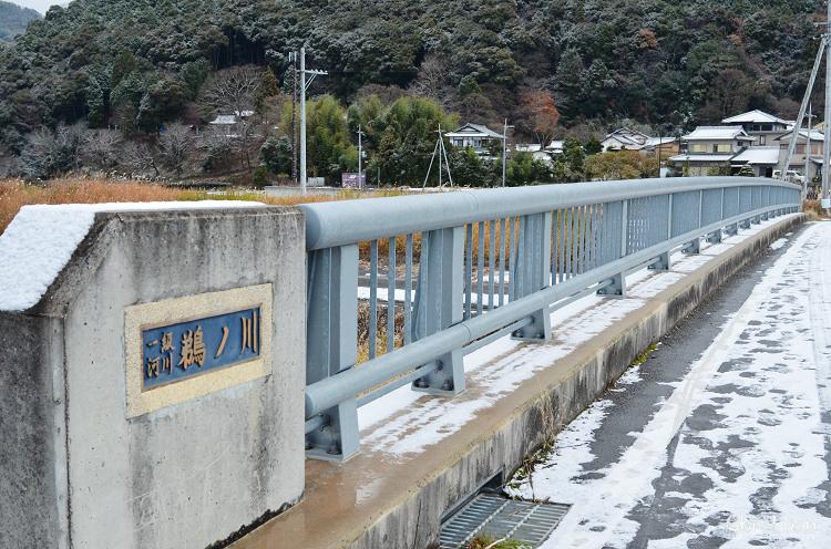 鵜之川遊步道07.jpg