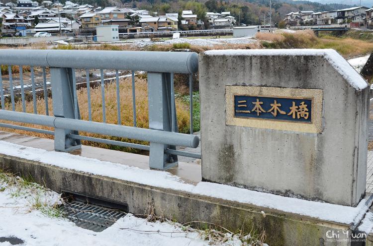 鵜之川遊步道08.jpg