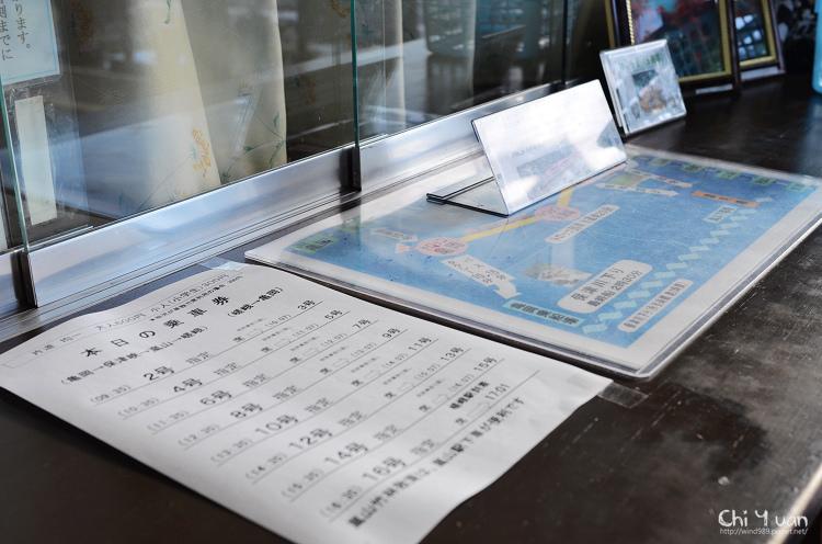 嵯蛾野觀光列車05.jpg