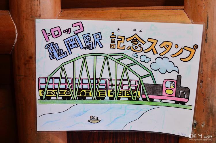 嵯蛾野觀光列車09.jpg