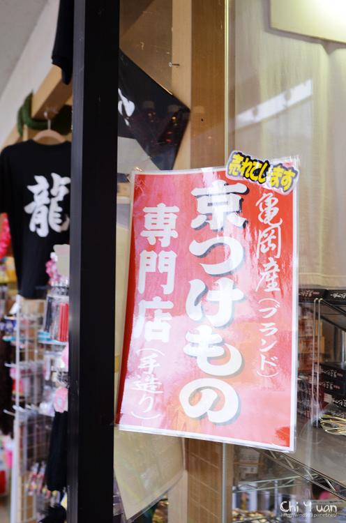 嵯蛾野觀光列車13.jpg