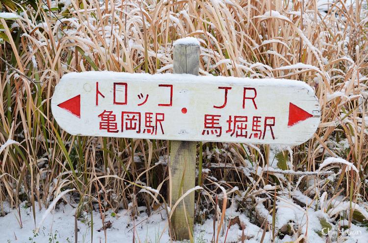 JR馬堀19.jpg