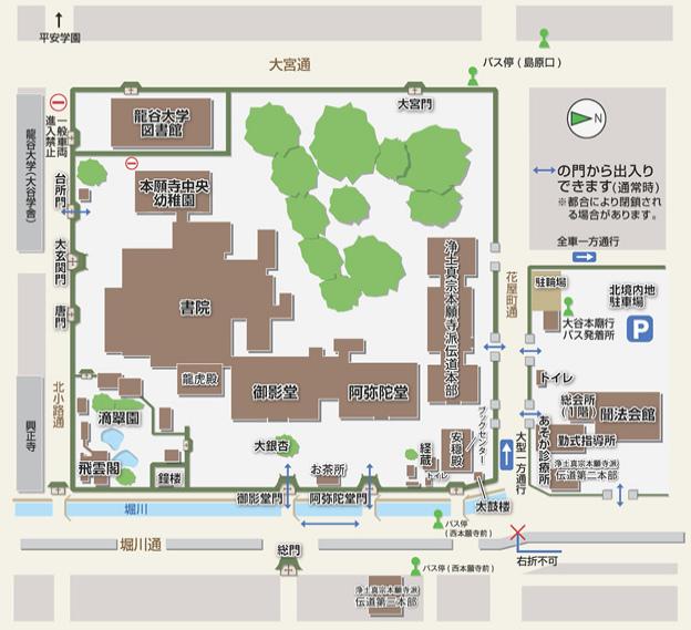 西本願寺41.png