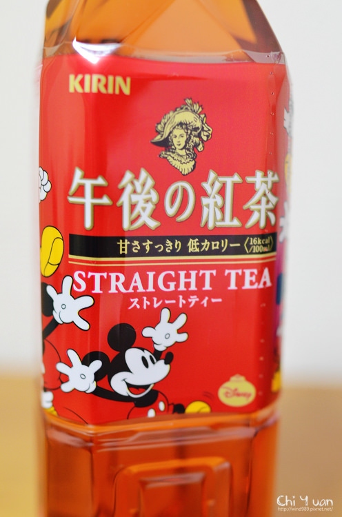 午後紅茶03.jpg