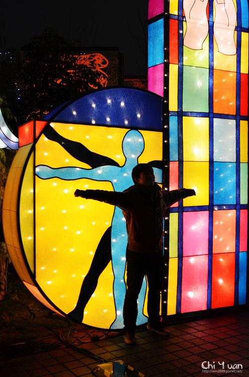 2013台北燈節13.jpg