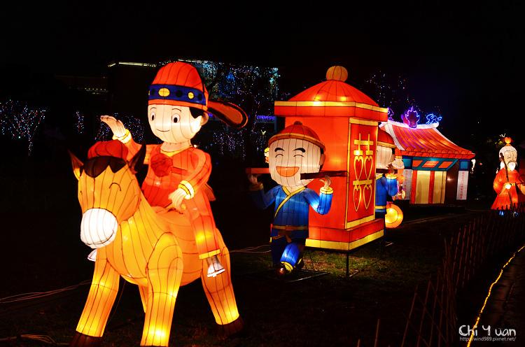 2013台北燈節30.jpg