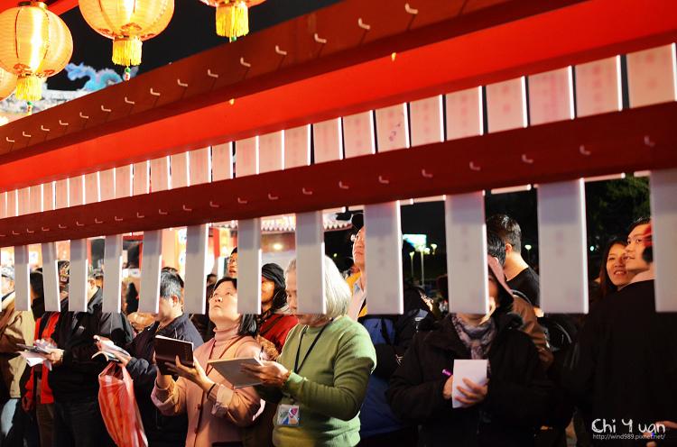 2013台北燈節32.jpg