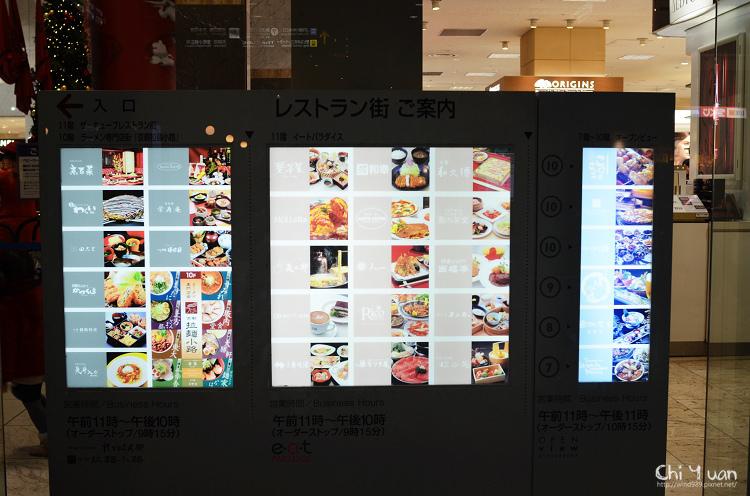 京都拉麵小路02.jpg