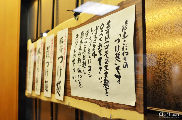京都拉麵小路11.jpg