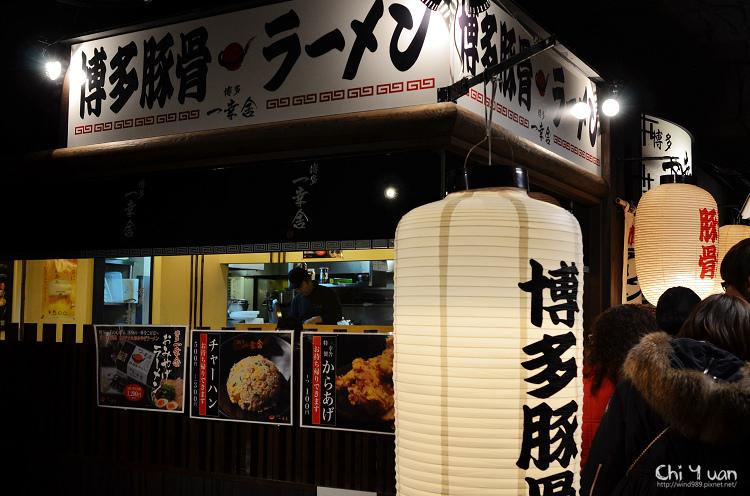 京都拉麵小路12.jpg