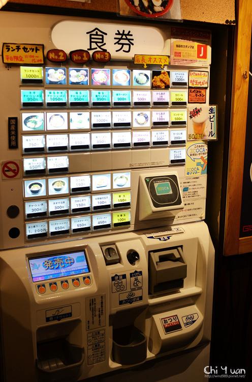 京都拉麵小路14.jpg