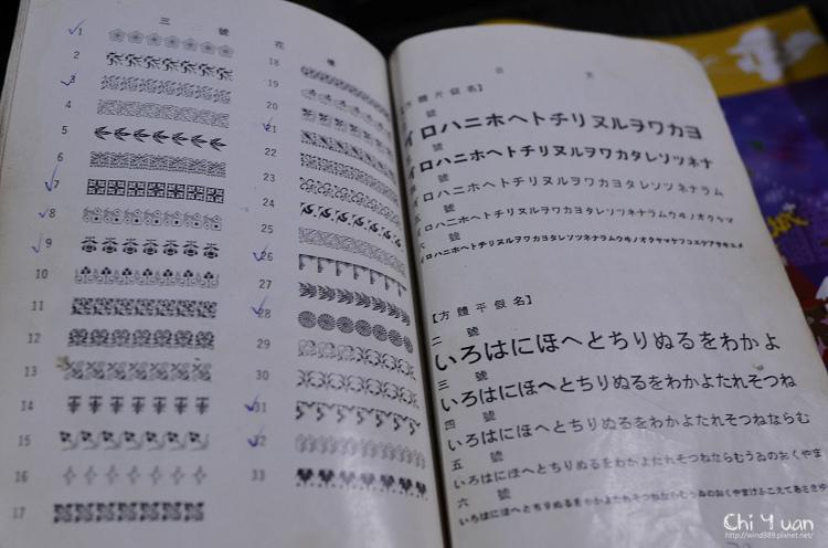 日星鑄字行26.jpg