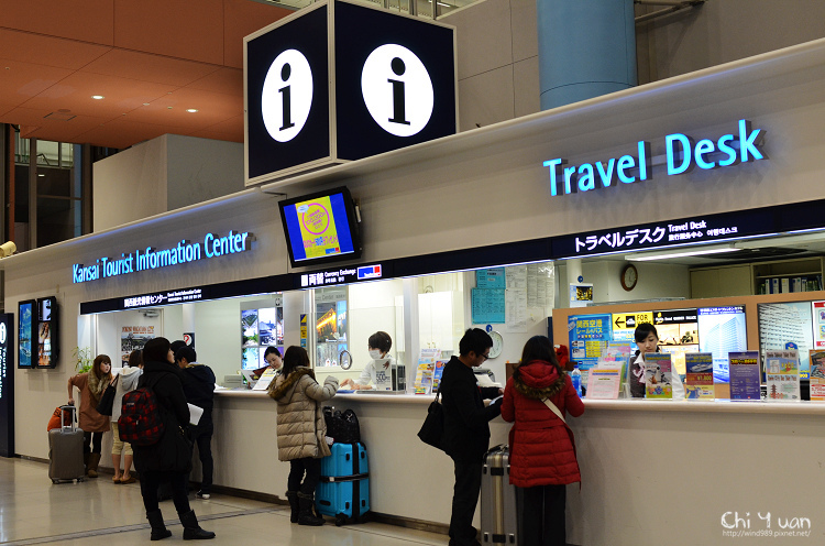 KAA Travel Desk01.jpg