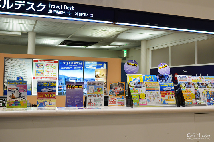 KAA Travel Desk03.jpg