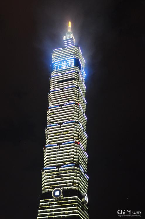 台北101-17.jpg