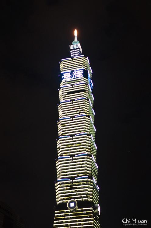 台北101-18.jpg