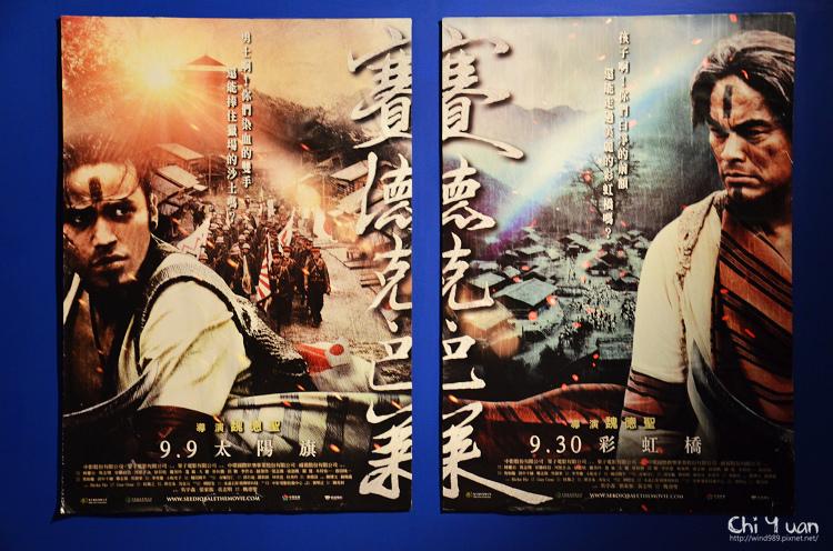 種田陽平的電影世界11.jpg