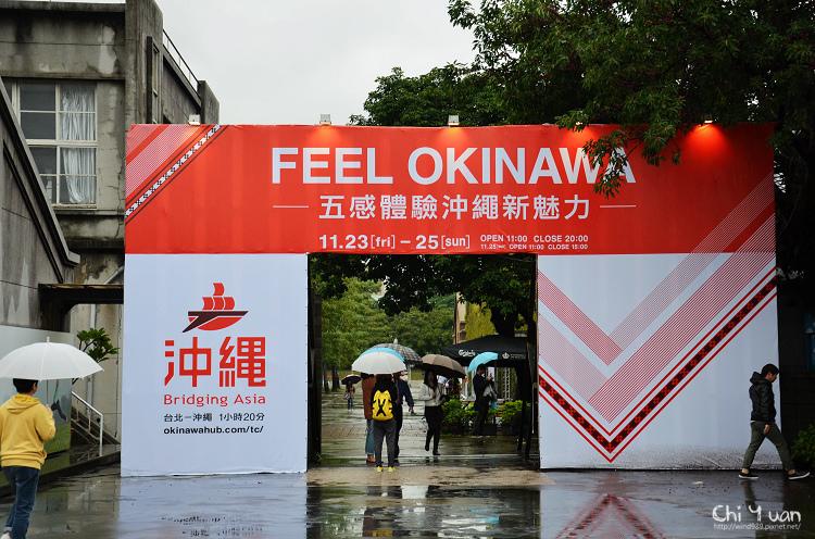 FEEL OKINAWA01.jpg