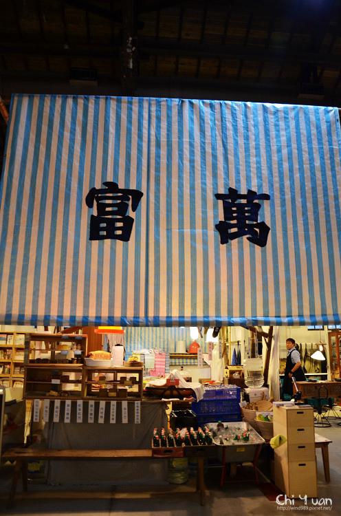 好家在台灣07.jpg
