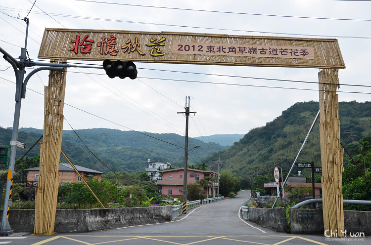 2012東北角草嶺古道芒花季12.jpg